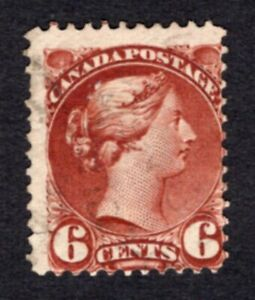 Canada 1890 stamp SG#107 used CV=18£