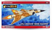 Hasegawa 64758 Area-88 J35J Draken Shin Kazama 1/72 scale kit