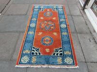 Antique Hand Made Tibetan Art Deco Chinese Oriental Blue Red Wool Rug 174x96cm
