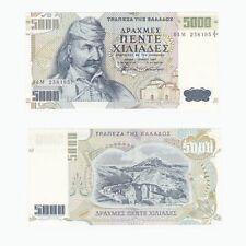 Grecia - 5000 Drachmaes BANCONOTA-P. 205 BIS-UNC.