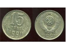 RUSSIE   15 kopek   1991  ( bis )