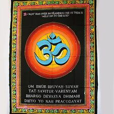 Wandbehang Bild Om Gayatri Mantra   Indien  Goa Hippie Meditation Schwarz Blau 1