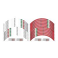 17 inch Motorcycle Car Rim Stripe Wheel Decal Tape Sticker For APRILIA SHIVER