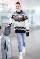 Erdem x H&M Knitted Mohair Blend Jumper Sweater Cream Brown XS S M L Unisex BNWT