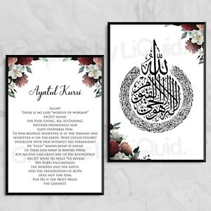 Islamic Set Of 2 Posters Calligraphy Religion Abstract Wall Picture Art
