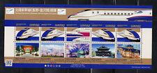 Japan stamps 2015 Sc#3803 Opening of Hokuriku Shinkansen, mint, Nh cat.$14