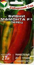 "Pepper ""Mammoth Tusks F1"" (Siberian garden)"