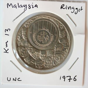 Malaysia 1 Ringgit 1976 Employee Provident Fund UNC (SH4/47)