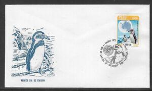 PERU 1985 ANTARCTIC FAUNA PENGUINS 1v FDC