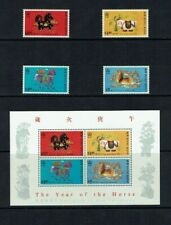 Hong Kong: 1990, Chinese New Year, Year of the Horse, MNH set + M/sheet