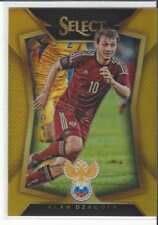 Fußball-Russia Gold Trading Cards