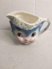 Vintage Lefton Miss Priss Kitty Cat Creamer 1508