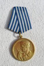 Medaille JUGOSLAWIEN VOLKSREPUBLIK TAPFERKEITSMEDAILLE am BAND mit SPANGE!