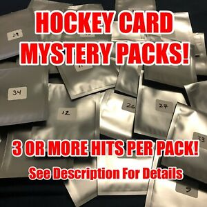 INVENTORY CLEAR OUT! UPPER DECK MYSTERY HOCKEY CARDS PACKS! 3+ HITS! AUTO/JERSEY
