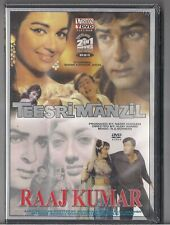 Teesri Manzil & Raaj Kumar Shammi Kapoor 2 in 1 Bollywood Movie DVD BRAND NEW