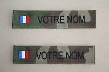bande patronymique OTAN Bariolé avec drapeaux (par deux)