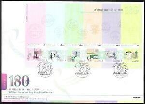 Hong Kong, China 2021 180th of H.K. Postal Service S/S FDC 香港郵政一百八十周年
