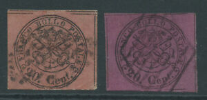PAPAL STATES 1867 SG20c Indian red & violet - 1 stamp thinned - ?reprints