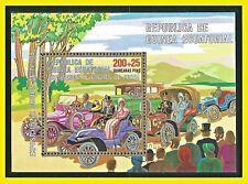 TOP > Republica de Guinea Guinea - Hanson 228/9 Michel * MNH< TOP></ TOP>