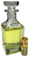 CHOCO MUSK CARAMEL CHOCOLATE MUSKY PERFUME OIL BY AL REHAB 6ML