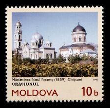 Monastery noul Neamt in tighina. 1w. Moldova 1997