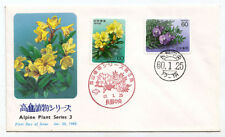 Japan - Scott 1574-1575 - 1985 Alpine Flowers Series 3 - Fdc