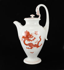 Meissen Germany Porcelain Coffee Pot in Ming Dragon Red or Rust
