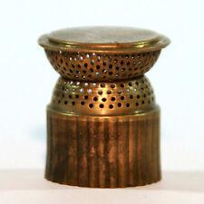 OIL LAMP SPREADER- Miller Flame Spreader #2