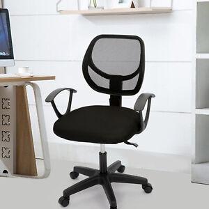 Adjustable Mesh Office Chair Swivel Computer Desk the leg made of black plastic