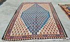 Hand Knotted Vintage Ceena Kurdi Wool Kilim Kilm Area Rug 5 x 4 Ft (10121 KBN)
