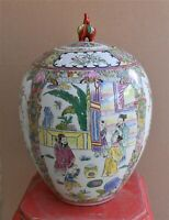 Vintage Chinese Famille Rose Unique Finial Ceramic Porcelain China Vase Jar Pot