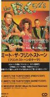 "B52s (Meet) The Flintstones Japan 1994 3"" CD Promo MCA MVDM-51 Unsnapped"