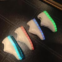 Fashion LED Light Up Shoes Luminous Sneakers Men Women Kids Girl Leather New.