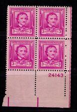 US USA Sc# 986 MNH FVF PLATE # BLOCK Edgar Allan Poe Writer Author