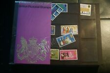 1970GB Stamps Collectors Year Presentation Pack, SG Cat £35