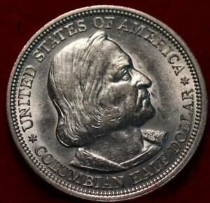 Uncirculated 1893 Philadelphia Mint Columbian Expo Silver Comm Half