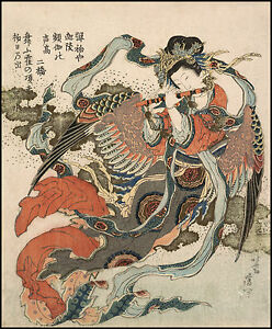 Japanese Art Print: Karyobinga - Mystical Bird by Hokusai. Fine Art Reproduction