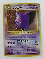 Gengar No. 094 Rare Japanese Holo Swirl Fossil Set Pokemon Card