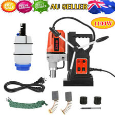 1100W Z3040 Commercial Magnetic Drill Press 12000N Mag Force Industrial Tapping