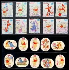 G71-72 Japan stamps 2013 Greetings Stamps - Disney Winnie the Pooh used