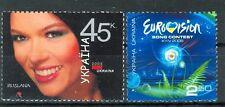 MUSICA - MUSIC UKRAINE 2005 Eurovision Song Contest set
