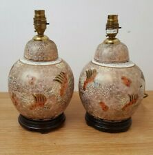 Pair Chinese Ceramic Lamp Bases Beige Gold White Painted Design Wooden Base