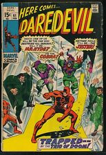 DAREDEVIL No. 61 1970 Marvel Comic Book TRAPPED - - by the TRIO of DOOM! 4.0 VG