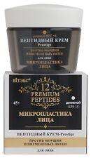 Anti-Age and Dark Spot Preventing Peptide Facial Day Cream-Prestige SPF 15 45ml