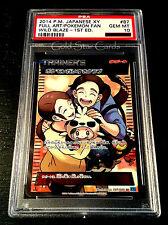 PSA 10 GEM MINT Pokémon Fan Club XY2 Wild Blaze 087/080 JPN 1st Ed Pokemon Card