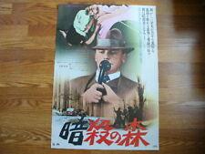 THE CONFORMIST Bernardo Bertolucci 1972 Japan original movie poster