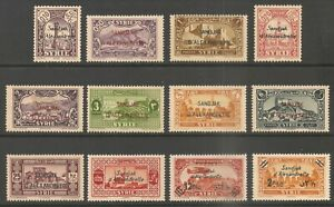 Alexandretta #1-12 VF MINT LH - 1938 0.10p to 12.50p Syria 1930-36 Overprinted