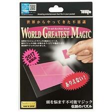 Tenyo Japan 116708 E Perpetual Puzzle Magic Trick M11670 4905823116708