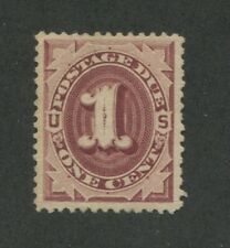 1884 United States Postage Due Stamp #J15 Mint VF No Gum