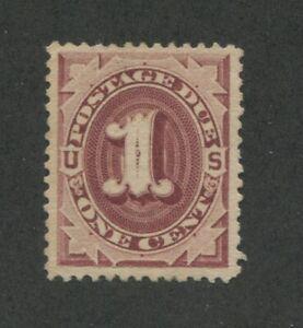 1884 United States Postage Due Stamp #J15 Mint VF No Gum